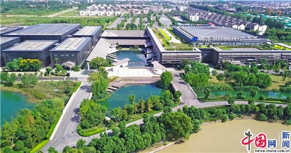 世界互联网大会为国际网络空间治理贡献中国智慧