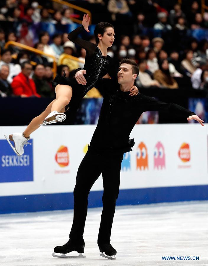 Highlights of pairs' short program competition of 2019 ISU World Figure Skating Championships