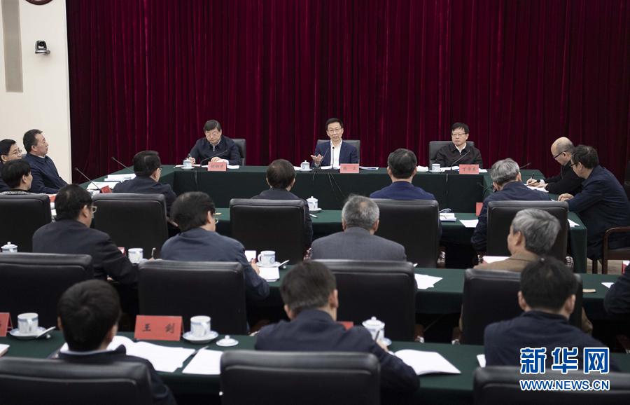 韩正:提高政治站位紧盯突出问题坚决打好污染防治攻坚战