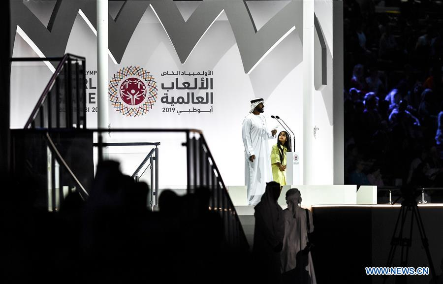 2019 Abu Dhabi Special Olympics World Games closes
