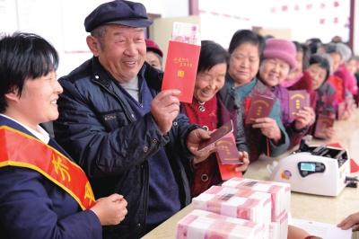 农村集体产权制度改革之章丘实践