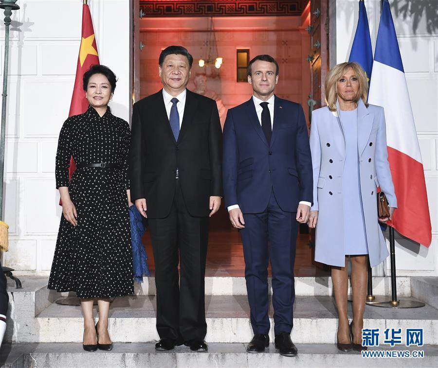 (XHDW)(2)习近平会见法国总统马克龙
