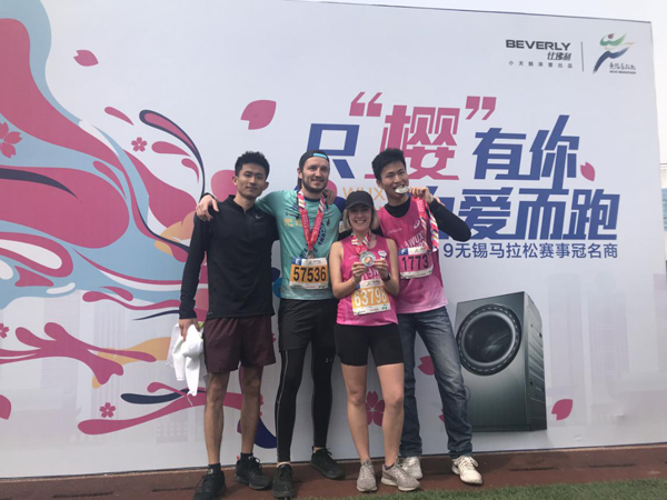 2019 Wuxi Marathon sets new national record as 740 finish within 3 hours