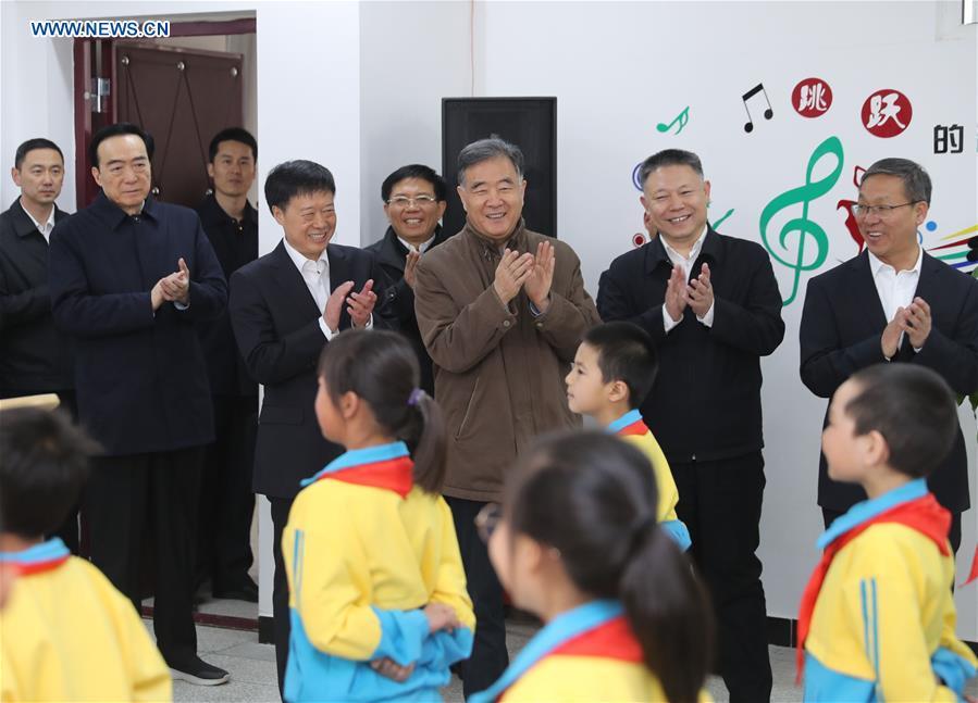 CHINA-XINJIANG-WANG YANG-INSPECTION (CN)