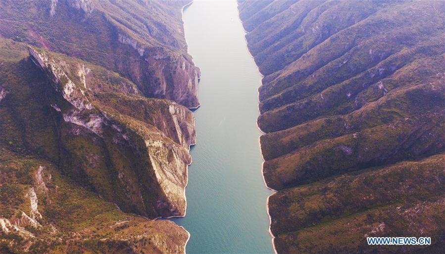 Aerial view of Wuxia Gorge in SW China's Chongqing
