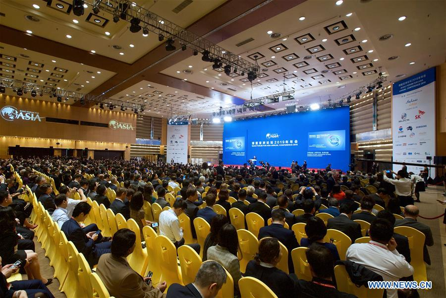 CHINA-BOAO-BFA-ANNUAL CONFERENCE-OPENING  (CN)