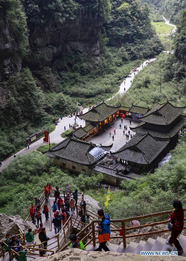 In pics: Tiansheng Sanqiao scenic area in Chongqing, SW China