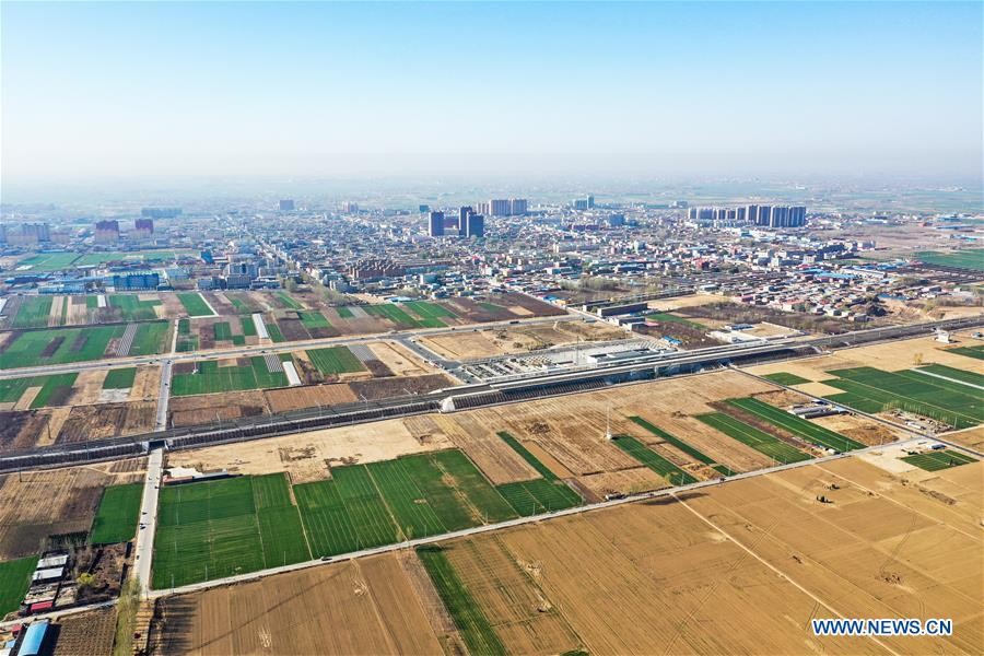 "China's ""city of the future"": Xiongan New Area"