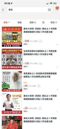 http://www.shangoudaohang.com/anli/225947.html