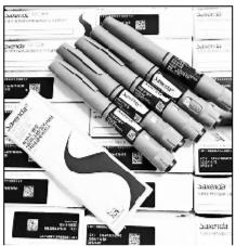 网红减肥笔本质是种降糖药正常人群使用有风险