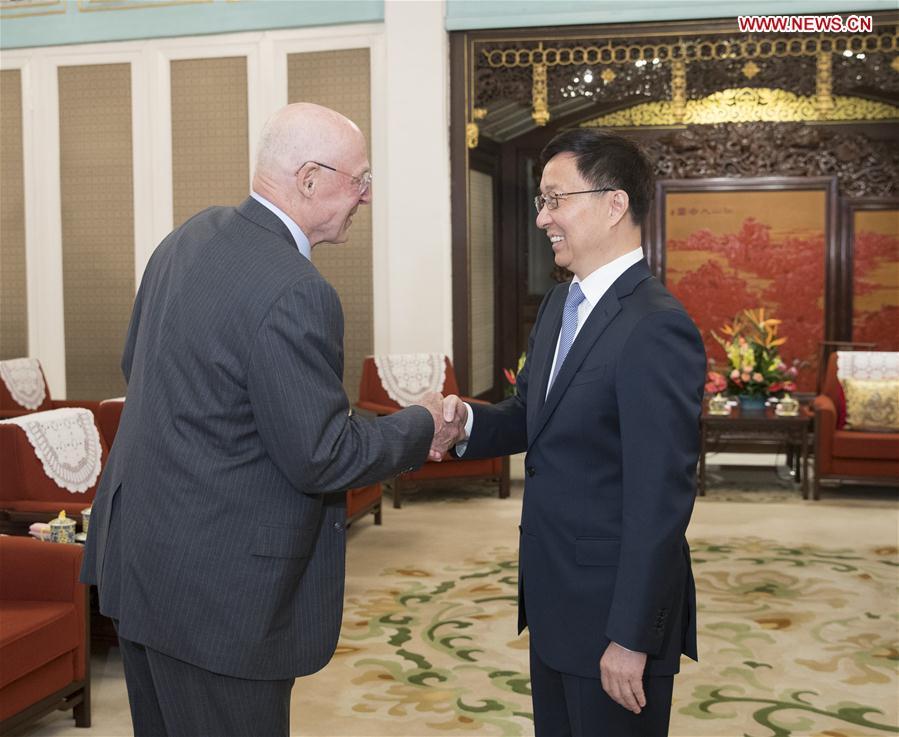 CHINA-BEIJING-HAN ZHENG-U.S.-MEETING (CN)