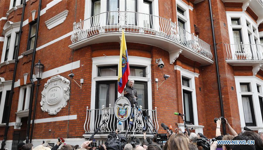 WikiLeaks founder Julian Assange arrested for alleged breach of bail