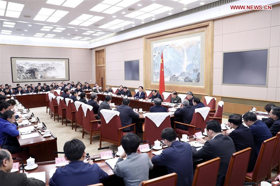 CHINA-BEIJING-HAN ZHENG-AFFORESTATION AND GREENING-MEETING (CN)