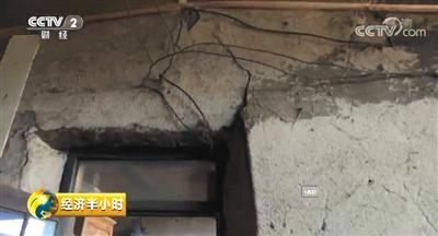 吉林洮南市农村危房改造被曝弄虚作假