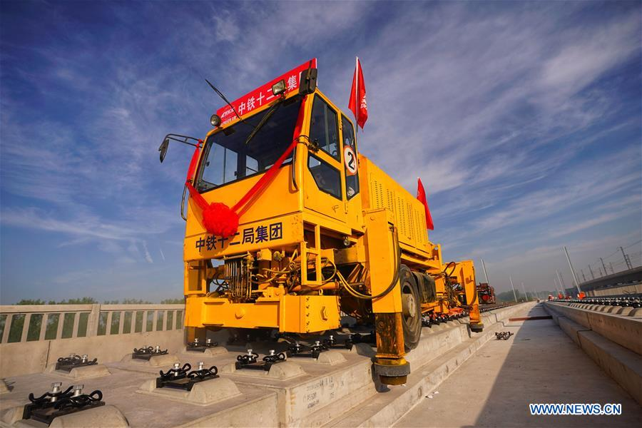 Track-laying starts for Beijing-Xiongan intercity railway