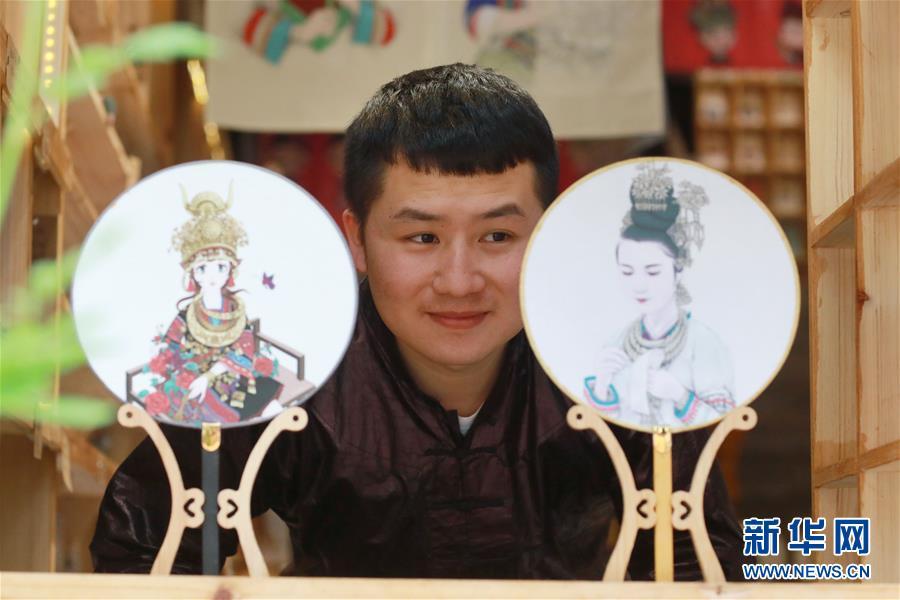 """(文化)(2)""""90后""""侗族插画师:传承民族文化之美"""