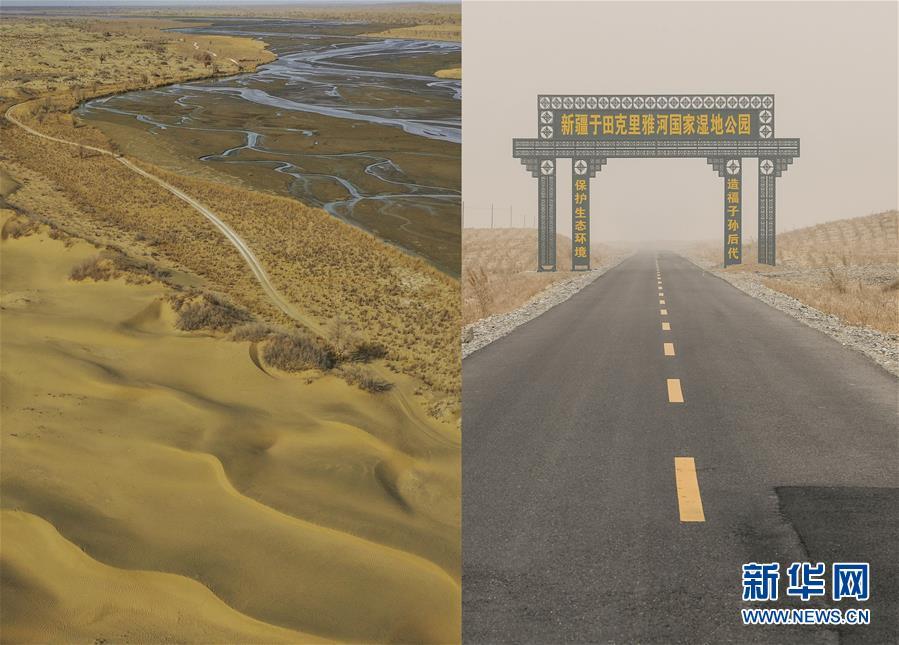 """(新华全媒头条・图文互动)(10)一步千年,""""最后的沙漠部落""""迁入新家园"""