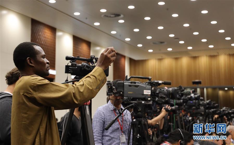 """(XHDW)(3)第二届""""一带一路""""国际合作高峰论坛中外媒体吹风会在京举行"""
