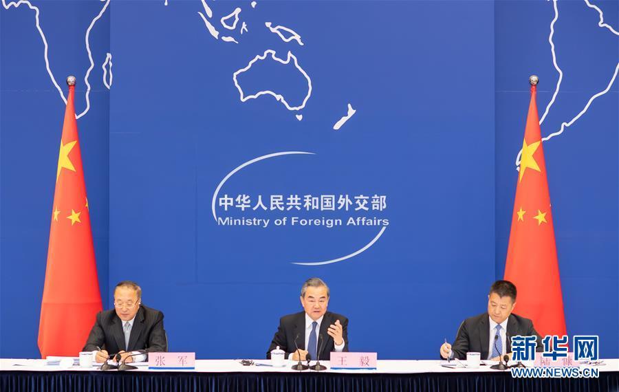 """(XHDW)(1)第二届""""一带一路""""国际合作高峰论坛中外媒体吹风会在京举行"""
