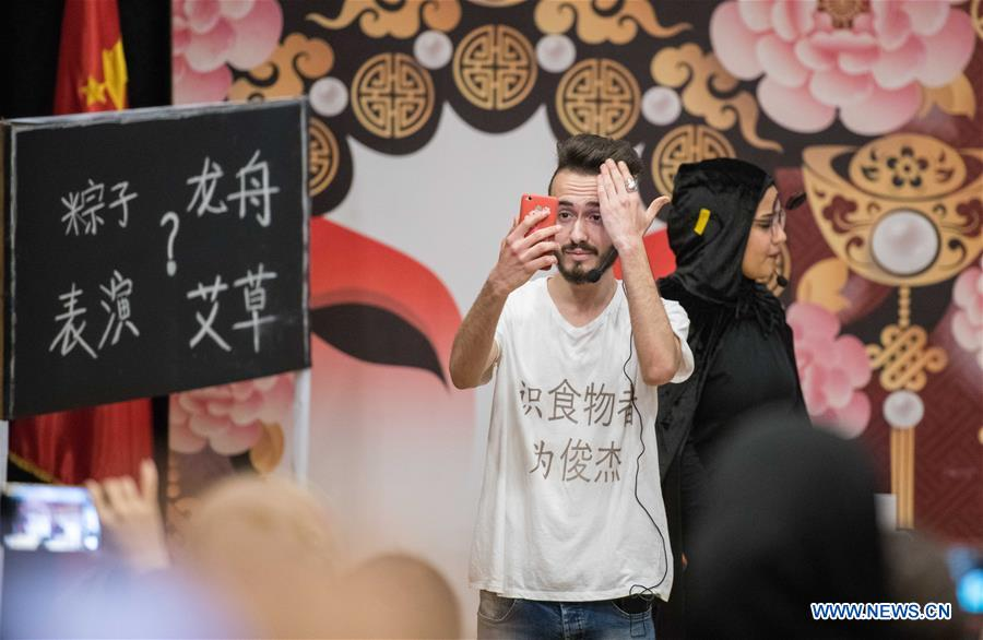5th Chinese-Language Comedy Competition for Egyptian College Students held in Egypt