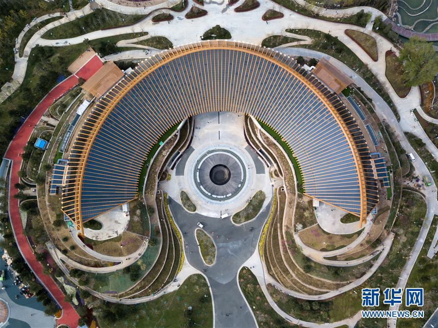2019年中国北京世界园艺博览会筹办纪实