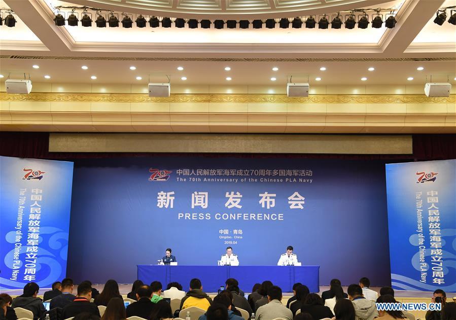 CHINA-QINGDAO-PLA NAVY-PRESS CONFERENCE(CN)