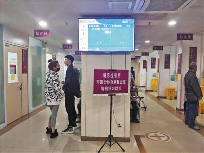 急診分級 北京20家三甲醫院急診將按病情輕重排序