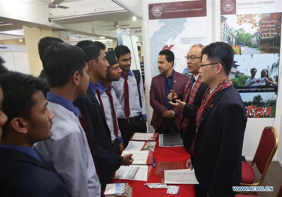 NEPAL-KATHMANDU-SECOND BELT AND ROAD-CHINA EDUCATION FAIR
