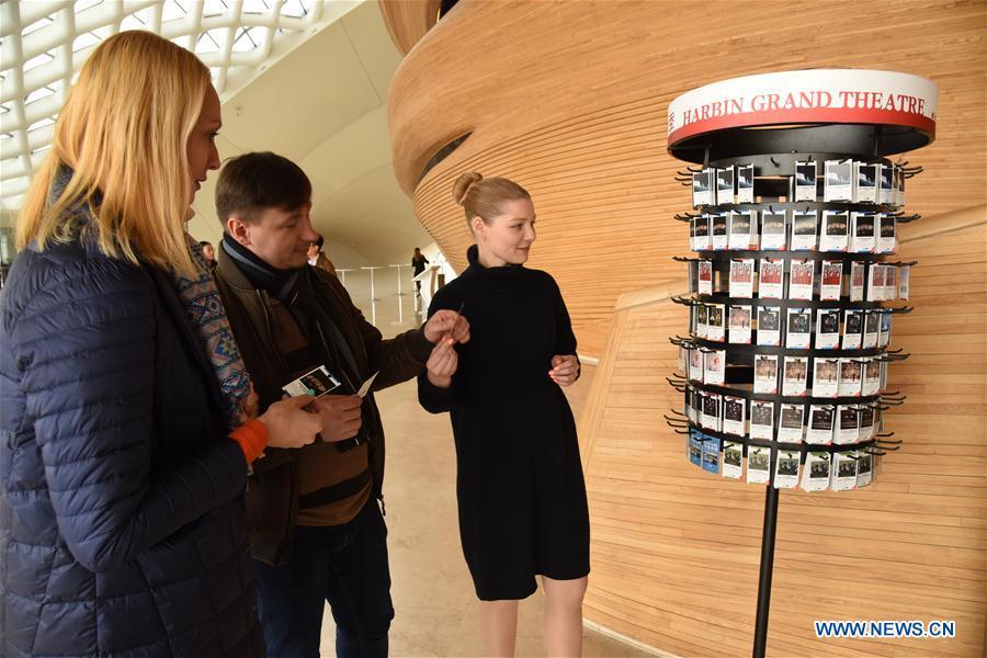 Cross-border exchange in arts between China and Russia