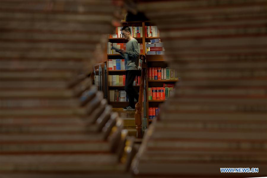 Various activities held across China for upcoming World Book Day