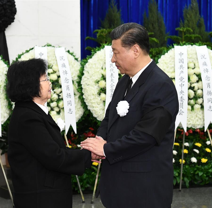 CHINA-BEIJING-XIAO YANG-CREMATION (CN)