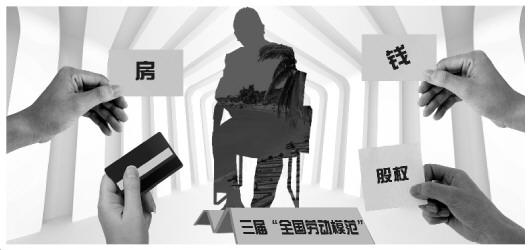 三届全国劳模晚节不保厅局干部退休前受贿6000万