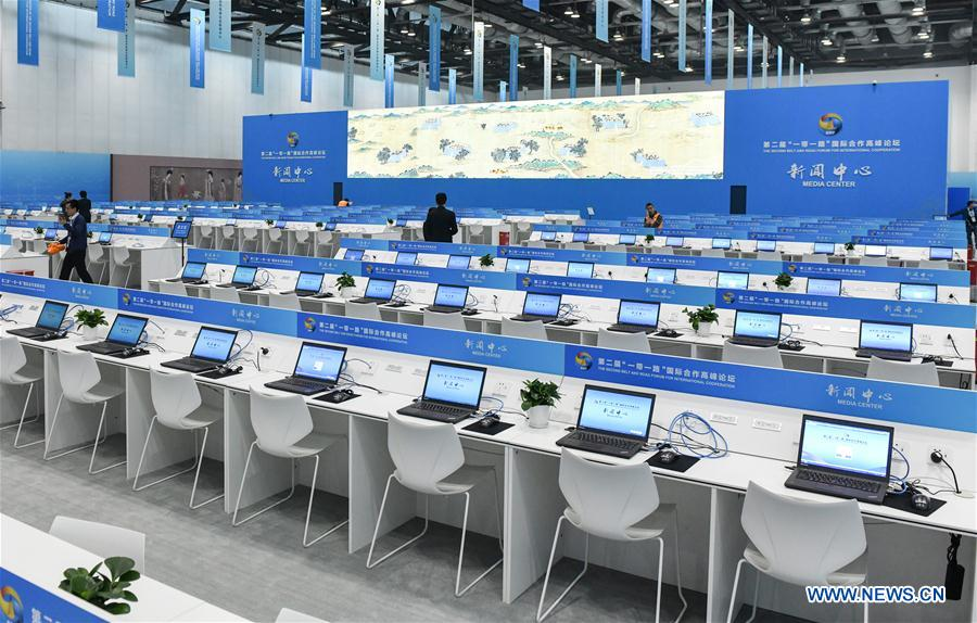 Media Center for 2nd Belt and Road Forum for Int'l Cooperation starts trial operation