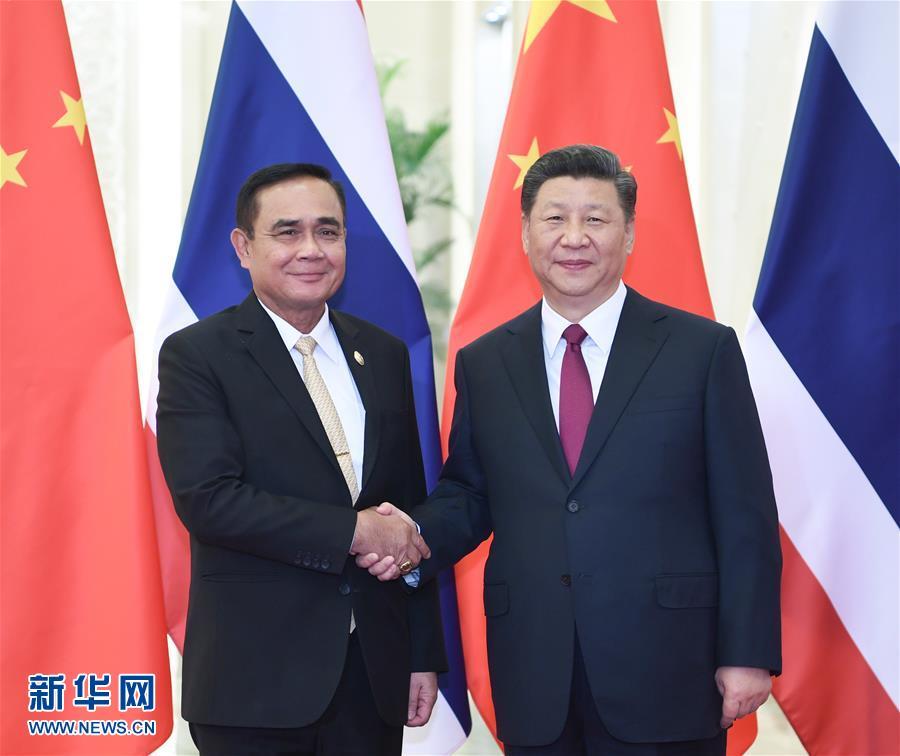 (时政)习近平会见泰国总理巴育