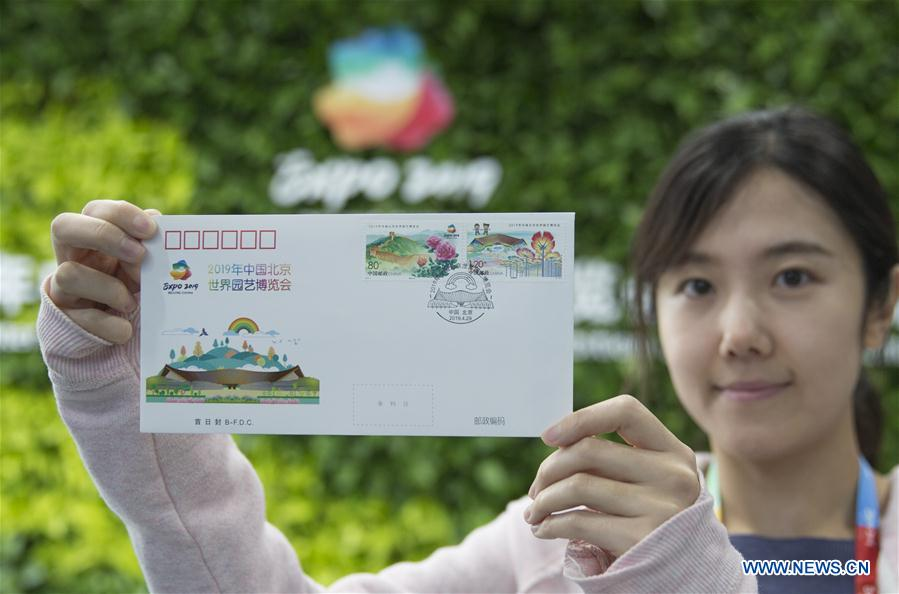 Beijing Stamp Company issues first-day cover, stamps to mark Expo 2019 Beijing
