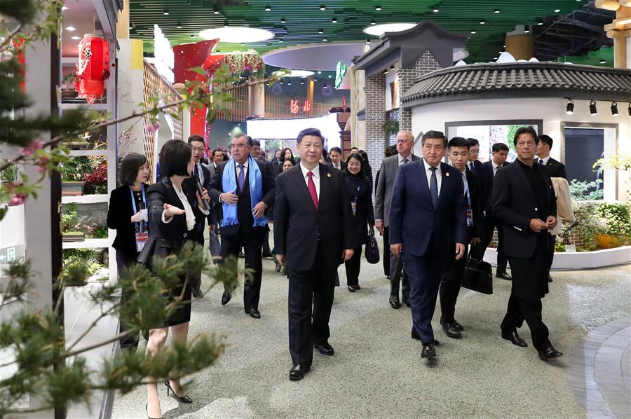 CHINA-BEIJING-XI JINPING-PENG LIYUAN-FOREIGN LEADERS-HORTICULTURAL EXPO-TOUR (CN)
