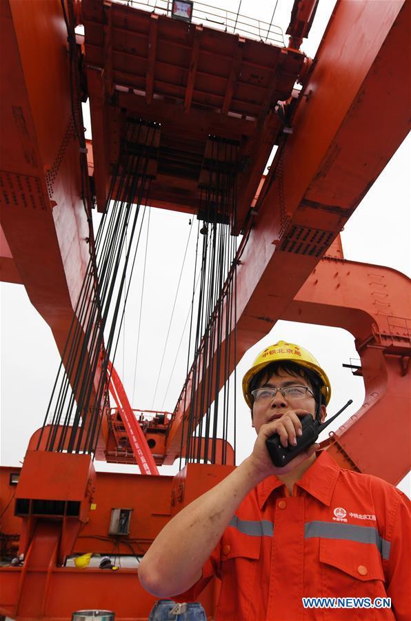 CHINA-DU'AN-RAILWAY CONSTRUCTION (CN)