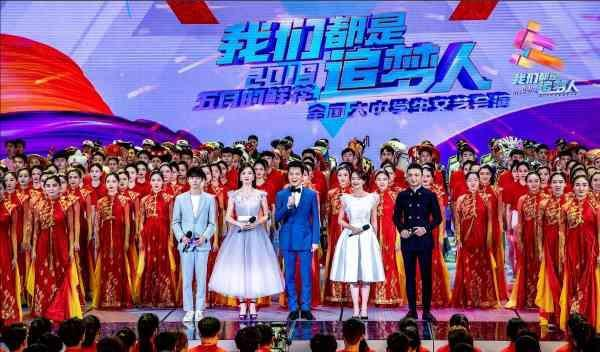Chinese youths mark May Fourth Movement centenary with performances