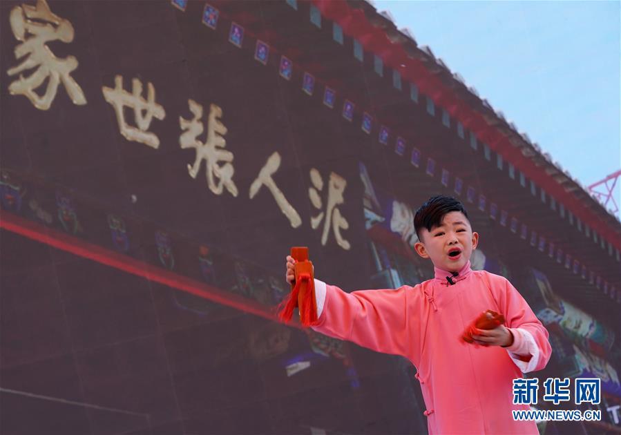 """(北京世園會)(5)北京世園會迎來""""天津日"""""""
