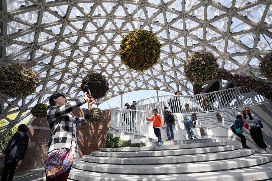 Over 300,000 tourists visit Beijing horticultural expo during May Day holiday