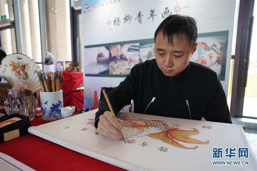 """(北京世園會)(7)北京世園會迎來""""天津日"""""""