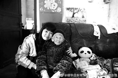 """""""慰安妇""""受害者韦绍兰辞世享年99岁"""