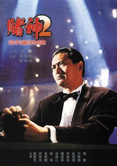 请回答1994:世界电影大丰收