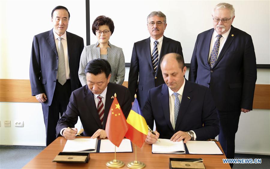 ROMANIA-BUCHAREST-CHINA-NUCLEAR POWER PLANT