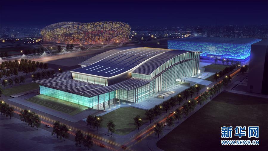 (体育)(21)2022年北京冬奥会场馆建设加快推进