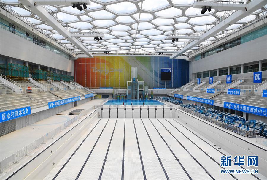 (体育)(9)2022年北京冬奥会场馆建设加快推进