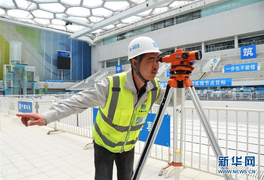 (体育)(11)2022年北京冬奥会场馆建设加快推进