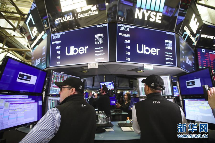 (國際)(5)美國網約車平台優步在紐交所上市