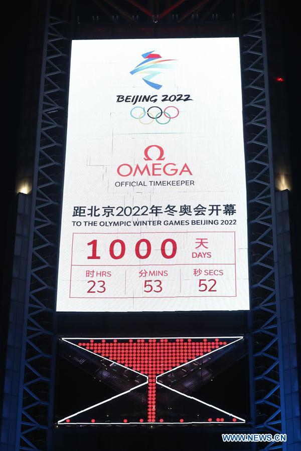(SP)CHINA-BEIJING-OLYMPIC WINTER GAMES-1000 DAYS COUNTDOWN