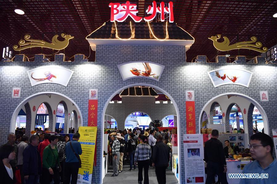 7th China characteristic commodity expo kicks off in Sanmenxia, C China